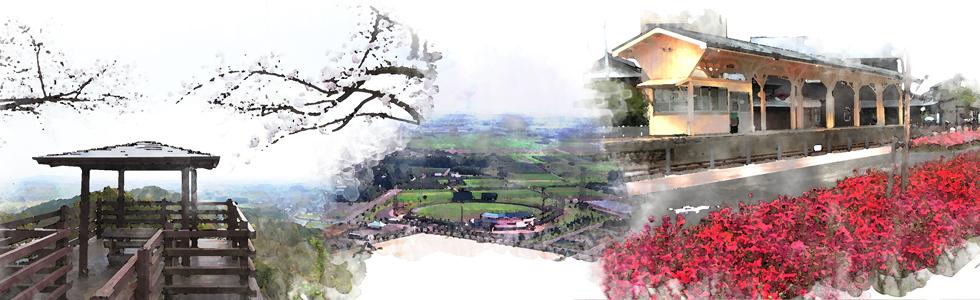 温泉とレジャーイメージ画像